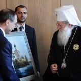 Святейший Патриарх Болгарский Неофит